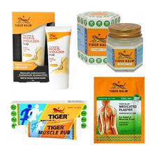 Baume du Tigre Pack Froid - (Tiger Balm)