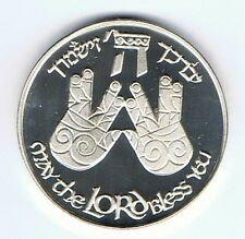 "1988 ISRAEL PRIESTLY BLESSING-""MAY THE LORD BLESS YOU"" STATE MEDAL 26g SILVER"