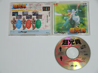 Cho Aniki Choaniki NEC PC-Engine SUPER CD-ROM Import Japan