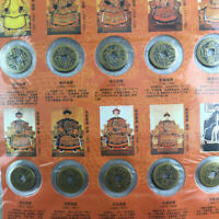 10Pcs/Set Chinese Old Dynasty Antique Copper Currency Coin Ten Emperors Coins