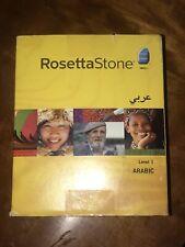 Brand New Rosetta Stone Arabic Level 1, 2, 3, 4, 5 Software for Windows and Mac