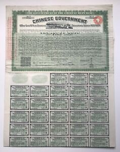 1919 Chinese government £100 treasury note (Vickers loan)