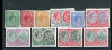 St Kitts-Nevis KGVI 1938-50 short set to 5s (p14 ordinary) SG68a/77b MNH