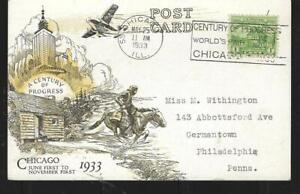 728 FDC 1c FORT DEARBORN 1933 CHICAGO WORLD'S FAIR LINPRINT CACHET (CARD)
