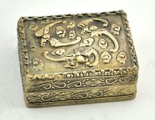 Vintage Chinese Shard Box Tibetan Silver Trinket Treasure Jewelry Mirror BAT