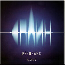 REZONANS. CHAST 2 - SPLIN RUSSIAN ROCK MUSIC BRAND NEW CD