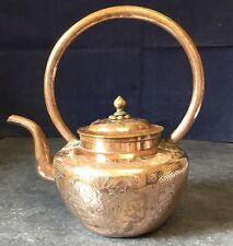 Antique Chinese Copper Tea Water Lidded Pot with Loop Handle and Flower Design