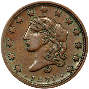 1837 Millions For Defense Not One Cent For Tribute Hard Times Token HT-36 PCGS