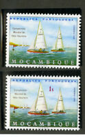 Mozambique Stamps # 506 VF OG NH ERROR Omitted