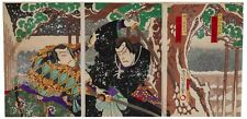 Chikashige, Kabuki Play, Actors, Snow Scene, Original Japanese Woodblock Print