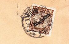 Germany Inflation Era Press Office Weimar Dienstmarke 3p 1925 Cover 6y