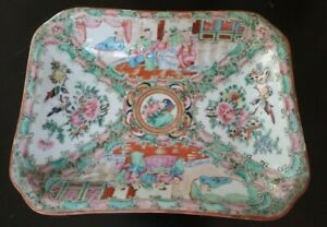 VINTAGE HAND PAINTED CHINESE DECORATIVE FAMILLE ROSE PLATE DISH
