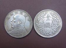 """Una pieza de República China presidente """"Yuan Shi Kai"""" moneda (Año Uno)"""