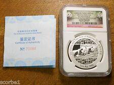 2014 1 OZ. GEM PROOF SILVER PANDA -CHINA - NGC - SMITHSONIAN SILVER METAL