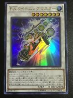 YuGiOh EP18-JP028 Ultra Rare F.A. Dawn Dragster Japanese