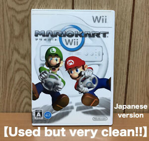 Mario Kart Wii Nintendo Wii Complete with Cartridge, Case and Manual!!