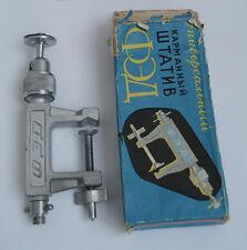 NEW!!! FED USSR Soviet Russian Mini Tripod Monopod for Fed Kiev Zorki camera