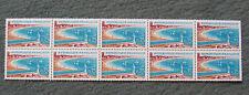 France n° 1502, timbre LA BAULE, de 1966, en BLOC DE 10, Neufs **