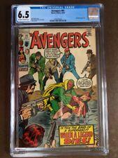 Avengers #81, October 1970, Marvel Comics, CGC Grade 6.5 FN+