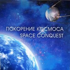 RUSSIA RUSSLAND 2019 SP Space Conquest Eroberung Weltraum Raumfahrt