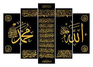 "Large 5 Panel Islamic Calligraphy Wall Art Canvas 36""x56"" Allah Muhammad Gift"
