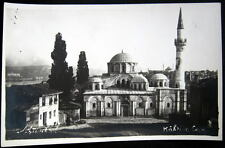 TURKEY ~ 1920's ISTANBUL ~ MOSQUE  Real Photo PC  RPPC