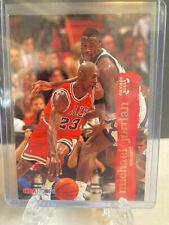 🔥Michael Jordan 1995-96 Hoops #21 BULLS HOF GOAT🔥 [KG]