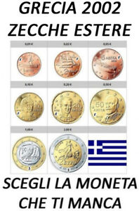 1 CENT - 2 EURO 2002 ZECCHE ESTERE EFS GRECIA GRÈCE GREECE GRIECHENLAND FDC UNC