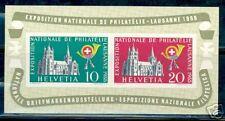 SWITZERLAND SOUVENIR SHEET 1955 LAUSANNE SCOTT#352A LH