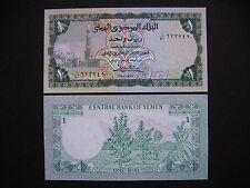 YEMEN ARAB REPUBLIC  1 Rial 1983  (P16B)  UNC