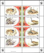 Palestine 2001 WWF/Endangered Birds/Bustard/Nature/Wildlife 8v sht (b6299)