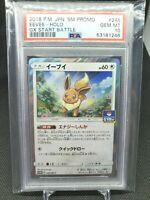 Neew PSA 10 Gem Mint Pokemon Card Game Eevee 245 Holo Rare SM Promo 2018 Japan