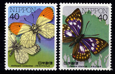 Japan 1721-22 **, Insekten V, Käfer, Schmetterlinge