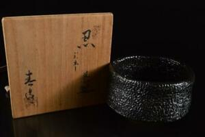 P6262: Japanese Old Seto-ware Black glaze TEA BOWL Green tea tool, w/signed box