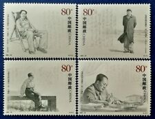 China Scott # 3322-5 Mao Zedong 毛泽东 Stamp Set MNH (CH473)