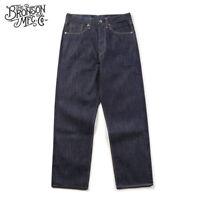 Vintage Bronson WW2 Simplified Model Men's Jeans 14oz Selvage Denim Blue Rigid