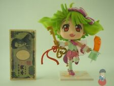 Ichiban Kuji (F) Premium Macross F ~Utahime Collection~ - Bnapresto - Ranka Lee