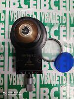LOMO microscope aplanatic condenser for direct and oblique illumination OI-14. f