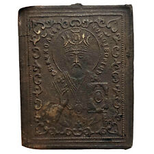 Late Or Post Medieval European Brass Holy Relic Orthodox Christian Charm Old A