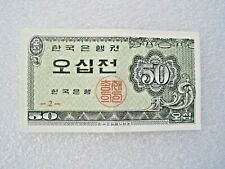 Korea 50 Jeon Banknote Lot 206