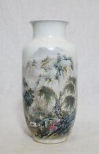 Chinese  Famille  Rose  Porcelain  Vase  With  Studio  Mark     M373
