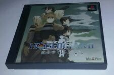 Hoshigami: Ruining Blue Earth Used (Japan Import w/ Manual) US SELLER