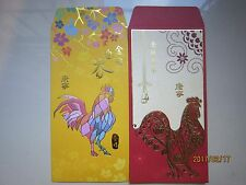 Caring Pharmacy 2017 Year of Rooster Ang Pow/CNY Red Money Packets 2pcs