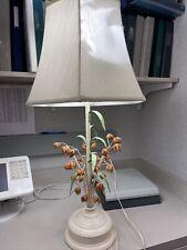 Vintage / Retro / Antique Metal Art Table Lamp, Very Unique!