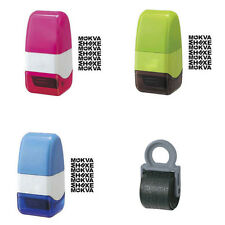 Pink Guard Your ID Roller Stamp SelfInking Stamp Code Information Security Pink