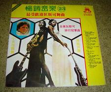 CHINA:70's Disco LP BONEY M.,CELI BEE,GILLA,FOXY,FRANCIS YIP,A TASTE OF HONEY,