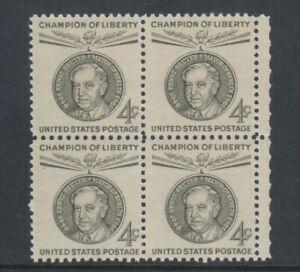 USA - 1959, 4c Grigio, Ernst Reuter Blocco Di 4 - M/M - Sg 1135