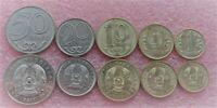 Kazakhstan full set 5 coins 2017