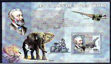 JULES VERNE Congo 1 bloc Dentelé de 2006 ** PORT OFFERT- ELEPHANT CONCORDE TRAIN