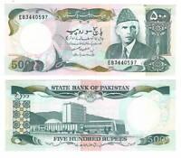 PAKISTAN 500 Rupees Banknote (1986) ND P-42 UNC Paper Money